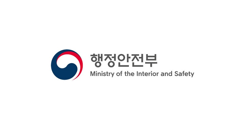 Korea, issues blockchain based Digital ID for public use