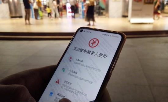 People's Bank of China, distributed the DCEP to the public for the first time