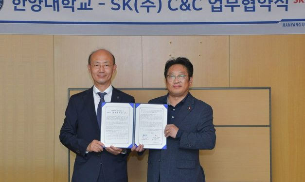 SK C&C, partners with Hanyang Univerisity to spread social value through blockchain technology