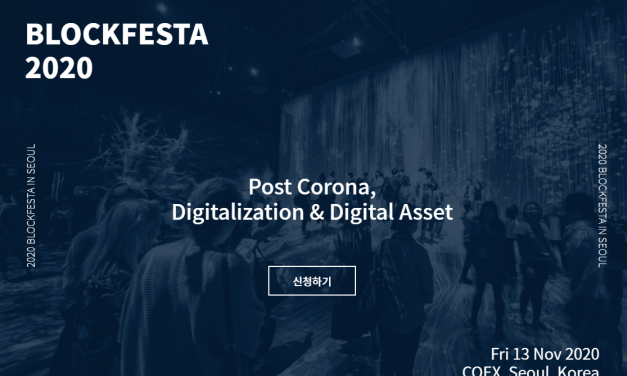 [BLOCKFESTA 2020] 'The future of digital finance' hosting special guests for DeFi
