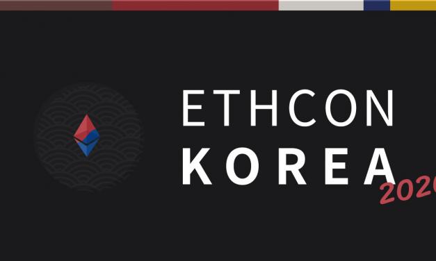 이더리움 개발자 컨퍼런스 '이드콘 한국 2020' 내달 19일 개최