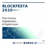 BLOCKFESTA2020, discusses digitalization of society and the future of digital assets