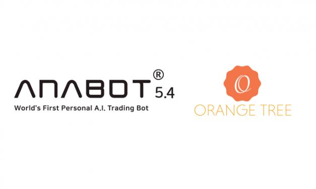 애너봇 5.4, 반응형 추세추종 알고리즘 적용…일 최고 수익률 12.97%