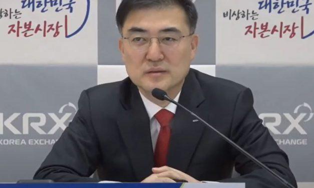 """한국거래소 이사장 """"비트코인 파생상품 개발, 시기상조"""""""
