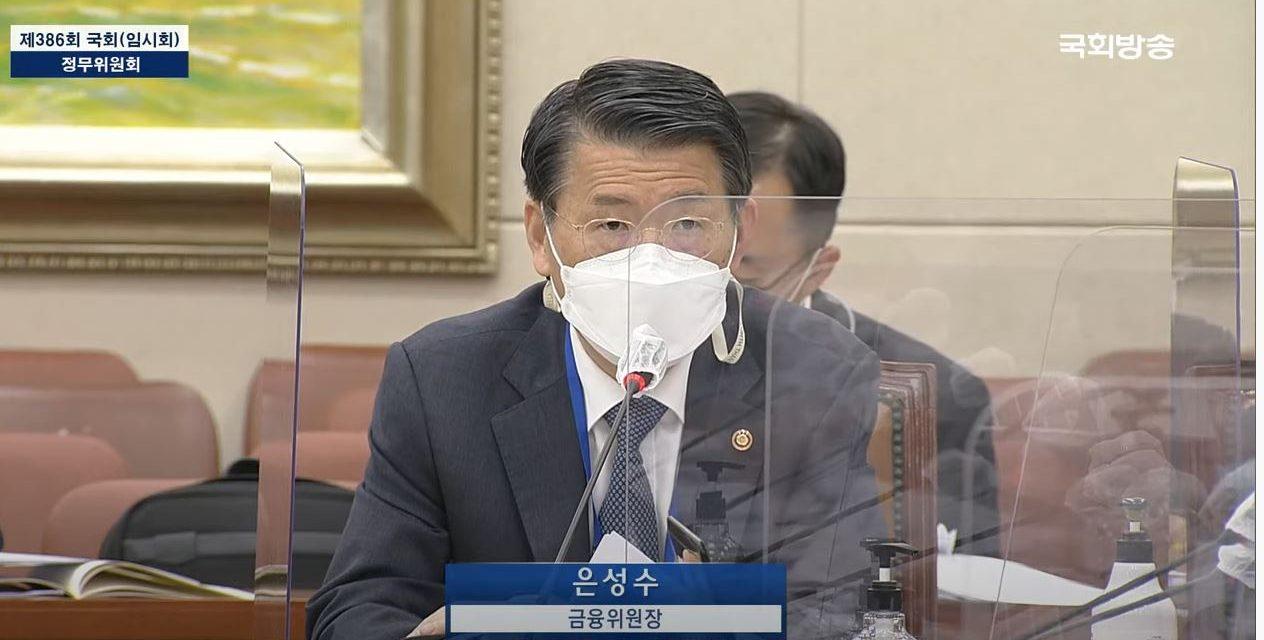 """노웅래 의원 """"은성수, 제2의 박상기""""…자진사퇴 요청 국민청원도"""