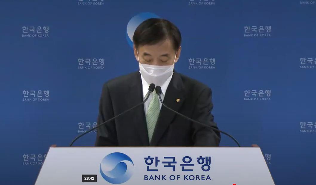 [주간금융이슈] 한국은행, 12일 기준금리 인상하나