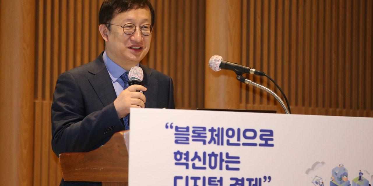 "KISA ""기술확산센터 설립해 DID·디파이 지원할 것"""