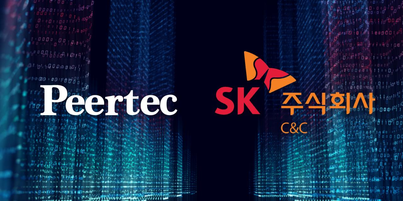SK C&C, NFT 등 디지털 자산 사업 진출