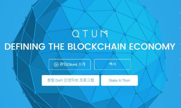 [핫! 코인] 퀀텀(QTUM), 중국계 플랫폼…생태계 건설중, 덜 오른게 장점