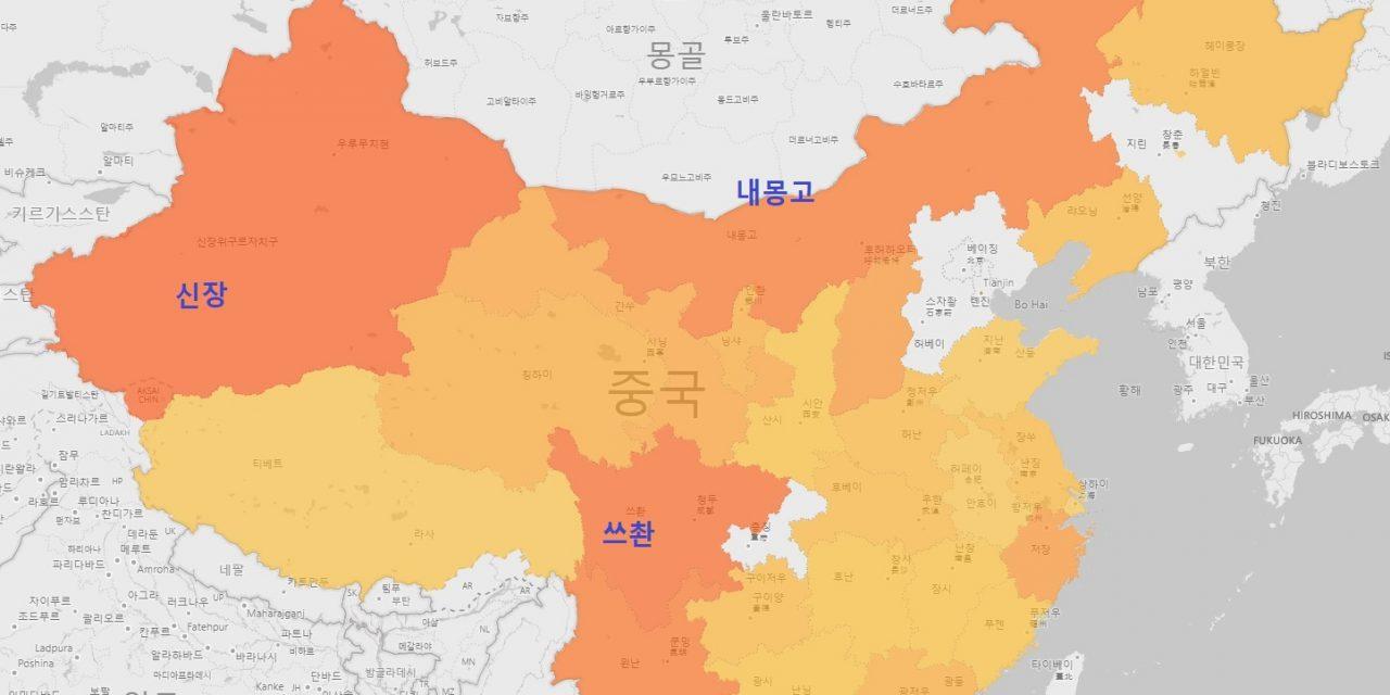 중국 쓰촨성 채굴시설, 20일 0시 모두 셧다운!