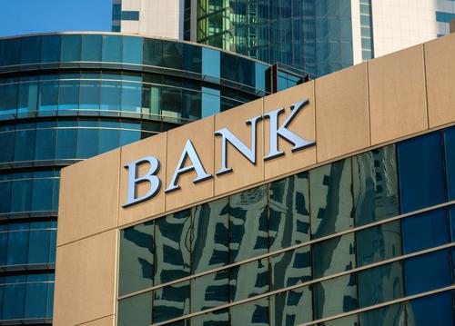 동남아 최대 은행 DBS 암호화폐 신탁 상품 출시