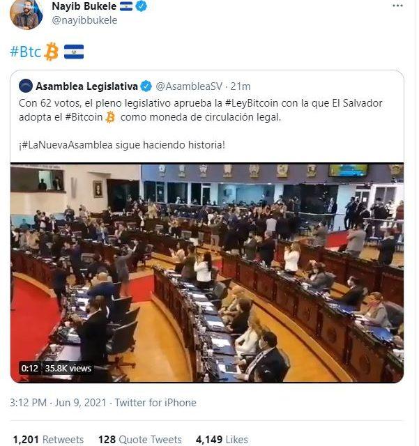 엘살바도르, '비트코인 법' 찬성 62표로 의회 통과