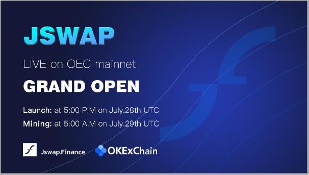 OKExChain(OEC) DEX 및 디파이 프로토콜 제이스왑 런칭