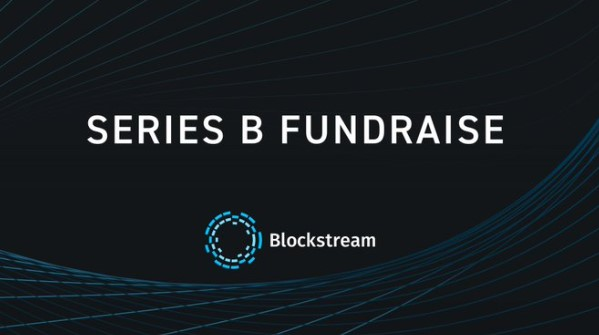 블록스트림 2.1억달러 펀딩…비트코인 금융인프라 구축에 사용
