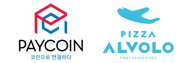 다날핀테크 피자알볼로와 제휴, '페이코인(PCI)' 결제시 최고 80% 할인 이벤트