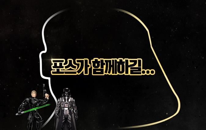"[JJ 몰아보기] 전쟁의 서막 ""Force will be with You"" | 블록미디어"