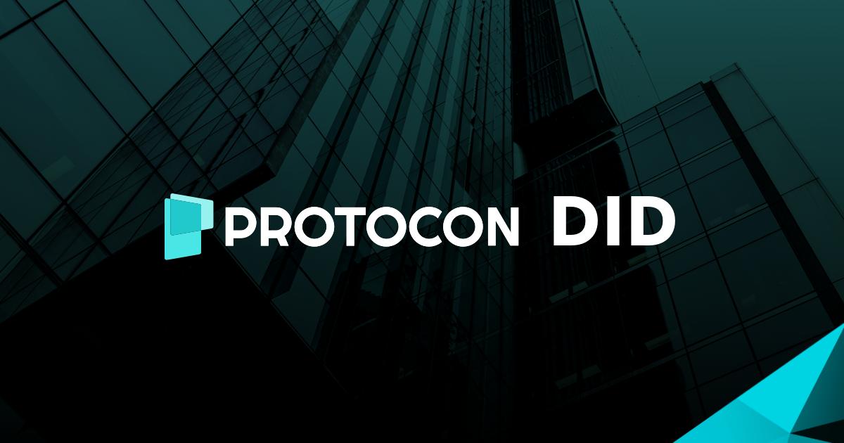 프로토콘, DID 프로토타입 개발 완료