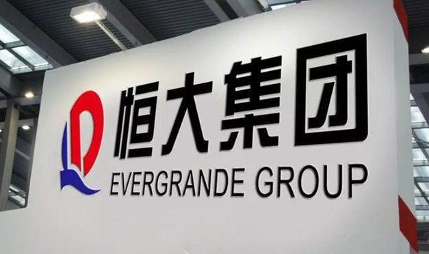 中 헝다그룹, 자회사 매각 실패…21일 홍콩증시 거래 재개 요청