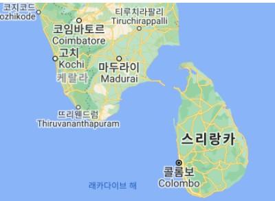 스리랑카, 암호화폐 산업 정책마련 위해 민관합동위원회 구성–투자유치 여건 조성