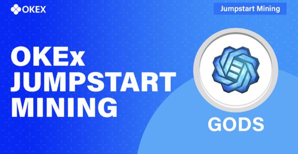 OKEx(오케이엑스) 점프 스타트 재개, 앞으로 해외 거래소의 IEO 다시 불타오르나