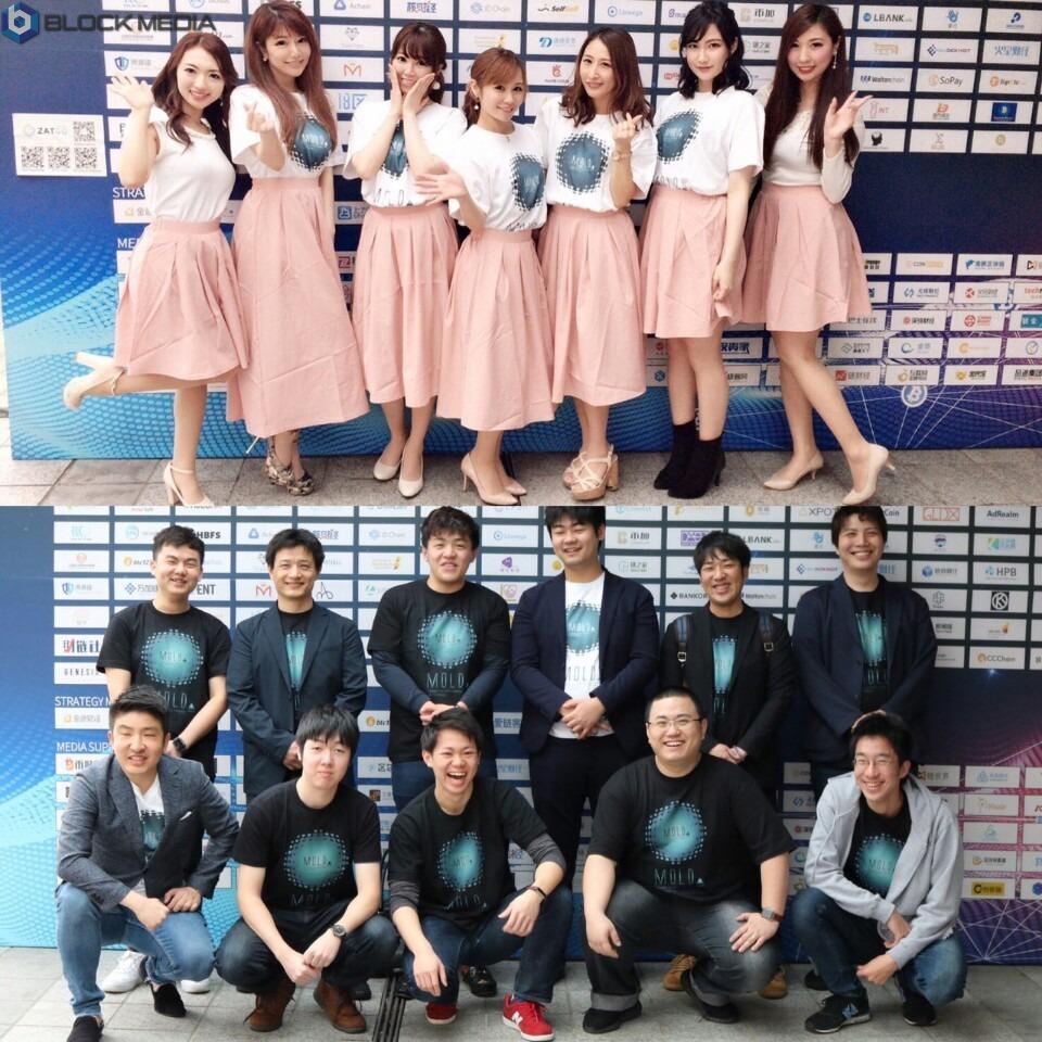 ▲ 지난 30일 블록미디어는 일본의 몰드 코인 대표와 전화 인터뷰를 진행했다.