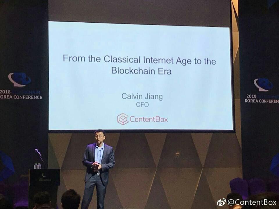 ▲컨텐츠박스 창립자 Calvin Jiang(칼빈 장)이 지난 7일 용산 드래곤 시티에서 열린 밋업에서 강연을 하고 있다.